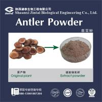 Buy cheap high quality 100 mesh pure deer antler powder from wholesalers