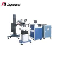 Buy cheap High Quality Mould Mold Die Laser Welding/Repairing/Soldering  Machine from wholesalers