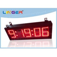 Buy cheap Red Color Digits LED Digital Clock With Seconds Different Style 300*850*100mm from wholesalers