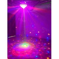 Buy cheap LED Mushroom Stage RGB laser Projector Sound Mixer/static mixer Mushroom Effect Light from wholesalers