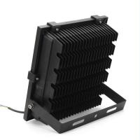 Buy cheap High lumen intergrated led flood light BVP161 quality assured from wholesalers