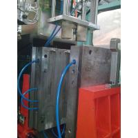 Buy cheap Car safty sign box hdpe plastic blow molding machine Fully Automatic from wholesalers