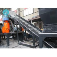 Buy cheap Dust Collecting Radiator Recycling Machine /  Aluminum Copper Recycling Plant from wholesalers