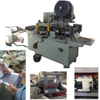 Buy cheap Automatic Sticker Paper Label Die Cutting Machine For Mylar, Rubber Cushion, Foam, Film from wholesalers