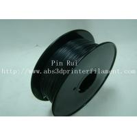 Buy cheap Black Flame Retardant 3D Printer Filament Material 1.75mm / 3.0mm from wholesalers