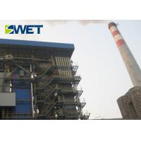 Buy cheap Heat Resistant Coal Fired Fluidized BoilerISO9001 Approval Low Pollution from wholesalers