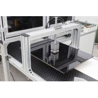 Buy cheap Fast Production Speed Full Autoamtic Hard Case Making Machine One Year Warranty from wholesalers