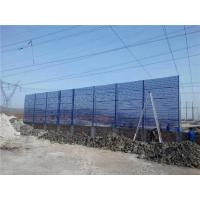 Buy cheap Simple Installation Construction Safety Net Single Peak Wind Dust Net For Agriculture from wholesalers
