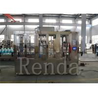 Buy cheap 1000BPH 5L  Drinking Water  Automatic Beverage Filling Machine Liquid Filling Machine from wholesalers