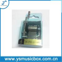 Buy cheap Blue Paper Material Yunsheng 18 Tune Hand-crank music box PVC sleeve(YH2J/c-49) from wholesalers