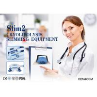 Buy cheap Cryolipolysis Vacuum Slimming Machine For Body Sculpture With 2 Handpieces from wholesalers