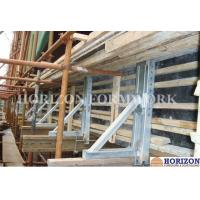 Buy cheap Flexible Slab Formwork, Joist Clamping Connectors​​ For Drop Beams Construction from wholesalers
