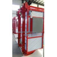 Buy cheap Small 0.5tons XINGDOU Brand Construction Hoist OEM Slid Ramp or Side Doors from wholesalers