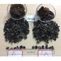 Buy cheap Factory Price Northeast Dried Black Wood Ear Fungus Mushroom 1.0-1.8cm for AA and A Grade from wholesalers