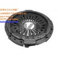 Buy cheap 3482111031CLUTCH Pressure plate product