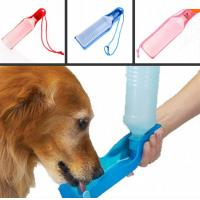Buy cheap 500ml Blue/Red/Pink pet waterer Potable Pet Dog Cat Water Feeding Drink Bottle from wholesalers