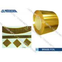 Buy cheap Copper Zinc Alloy Foil , Brass metal sheets For Radiator Fin With High Performance from wholesalers