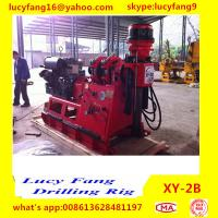 Buy cheap China Deutz Engine High Quality Iran Popular XY-2B Skid Mounted Spindle Type Geotechnical Core Drilling Rig with SPT product