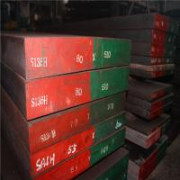 Buy cheap Special Steel Flat Bar for Stainless Steel(1.2083/420/S136/SUS420J2/4Cr13) from wholesalers