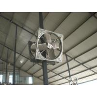 Buy cheap Nozzle - Poultry fan , Poultry equipment  from wholesalers