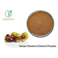 Buy cheap Pure Natural 20% Aescin Horse Chestnut Extract Powder Aesculus Hippocastanum L from wholesalers