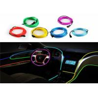 Buy cheap Car EL Lighting Wire from wholesalers