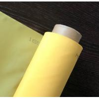 Buy cheap 77T Mesh Count Polyester Filter Fabric 75-82 Micron Opening High Tension from wholesalers