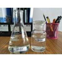 Buy cheap 27.5% - 31% Purity Chemical Material Sodium Methylate Solution Food Grade from wholesalers