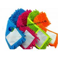 Buy cheap Super Effective Microfiber Mop Head for Wooden Flooring Cleaning Mop Head from wholesalers