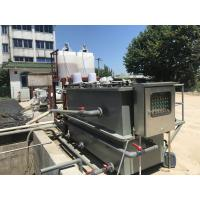 Buy cheap Dissolved Air Floatation DAF System , DAF Machine For Wastewater Teatment Plant from wholesalers