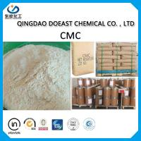 Buy cheap Food Grade Sodium Carboxylmethyl Cellulose Powder CMC High Viscosity from wholesalers