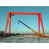 Buy cheap Box Type And Trussed Type 18T Electric Hoist Gantry Crane For Sale from wholesalers