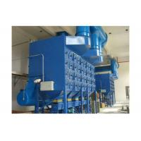 Buy cheap Blue Color Cartridge Dust Collector  100% Spun Bonded Wide Open Pleat Spacing from wholesalers