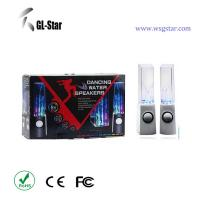 China colorful lighting LED USB water dancing speakers with normal box package on sale