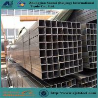 Buy cheap MS WELDED SQUARE CARBON STEEL PIPE PRICE LIST from wholesalers