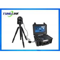 Buy cheap Optical Zoom 2MP 4G Wireless Device GPS Outdoor Dome PTZ IP Battery Camera Command Suitcase product