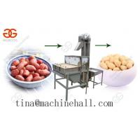 Buy cheap Groundnut Peeling Machine Cost from wholesalers