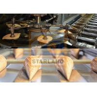 Buy cheap Ice Cream Sugar Cone Making Machie / Cone Wafer Biscuit Machinery from wholesalers