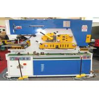 Hydraulic punch & shear Ironworker Machine , Light Pole Machine cutting 25mm Max