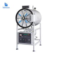 Buy cheap Horizontal pressure steam sterilizer large medical equipment machine product