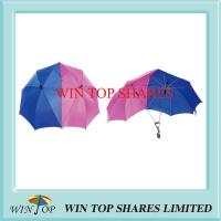 Buy cheap Unique Gift Family, Couple, Lover Umbrella (WTL118) from wholesalers