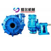 Buy cheap FGD Mining Sand Mud Slurry Pump with wear-resistant and anti-acid wet parts of A05, A49 Material from wholesalers