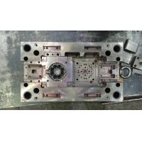 Buy cheap Household Products Injection Plastic Mould Making / PP PE PVC Plastic Injection Tooling from wholesalers