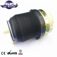 Buy cheap Rear Air Spring Suspension Bag Audi A6 C6 4F Allroad S6 A6L Avant 4F0616001J from wholesalers
