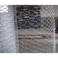 Buy cheap Supply High Quality Galvanized or PVC Coated Hexagonal Chicken Wire Mesh from wholesalers