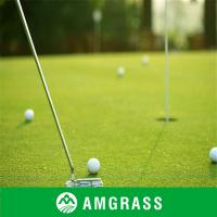 Buy cheap High Density Synthetic Golf Putting Green Grass (AC-10PP) from wholesalers