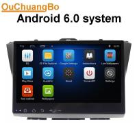 Buy cheap Ouchuangbo auto audio dvd multimedia for Trumpchi GS5 wifi bluetooth gps android 6.0 system from wholesalers