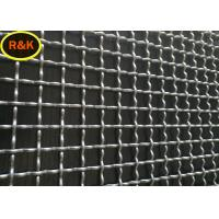 Buy cheap Convenient Square Hole Mesh Wire Cloth , Stainless Woven Wire Mesh from wholesalers