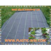 Buy cheap Black Color PP Ground Cover, PP Weed Mat, PP Weed Control Mat from wholesalers