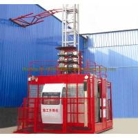 Buy cheap 4 Tons Temporary Construction Elevator For Lifting Passengers Materials SC200/200 from wholesalers